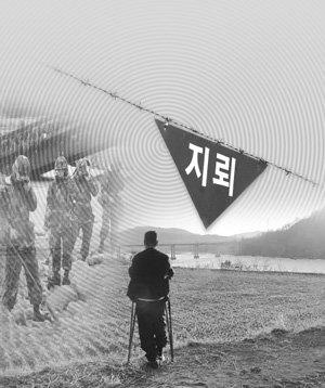 지뢰 피해! 주한미군도 한국정부도 나몰라라