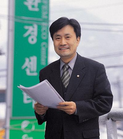 환경운동연합 신임 사무총장 서주원