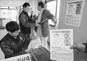 국내 조폭 업고 총기 밀매·매춘·카지노사업 손댄다