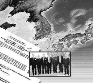 '동북아 에너지 협력체'로 '퍼주기' 비난 잠재운다