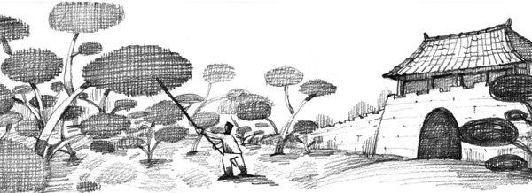 분디나무와 초피나무