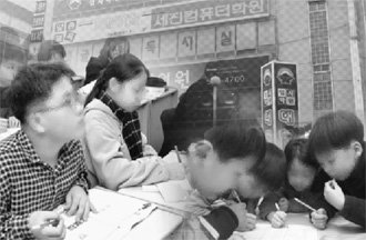 사교육에 짓눌린 '강남 특구' 초등학생 24시