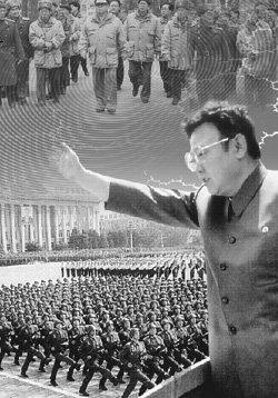 대북 정보기관의 북한군 동향 분석 秘파일