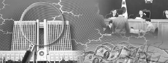 정기화 교수의 알기 쉬운 법경제학 강의