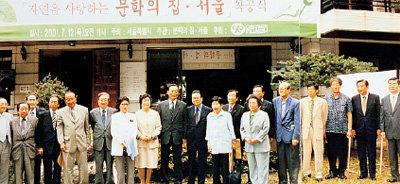 사진으로 보는 1950∼60년대 한국 문단사