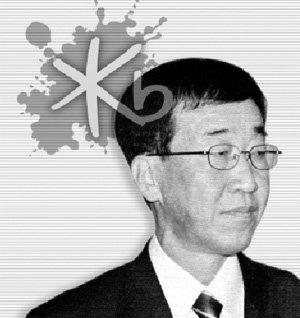 경영진 갈등, 실적 악화로 몸살 앓는 '통합 국민은행'