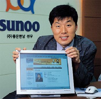 로버트 김 후원회장 맡은 결혼정보회사 선우 대표 이웅진