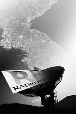 미국의 '라디오전쟁사령부' RFA 정체