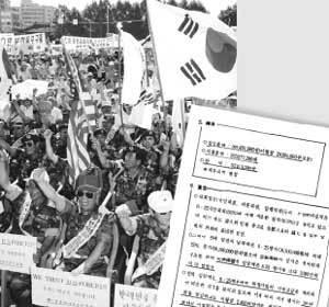 전경련·대한상의·무협·삼성이 보수진영 '스폰서''