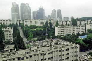 저금리·저성장시대의 아파트 투자