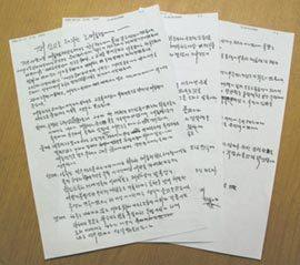 노대통령 고향에서 보내는 편지