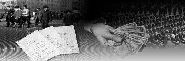 외화벌이 일꾼 탈북자의 육필수기 (상)