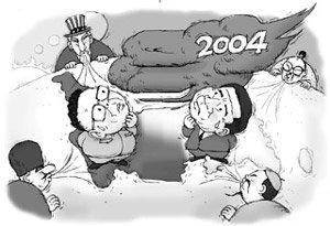 유명 역학자들이 말하는 2004년 한반도 國運