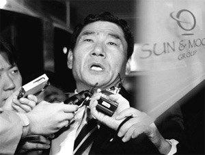썬앤문, 국민은행 역삼지점서도 194억  특혜대출 의혹