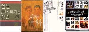 빈곤한 실증, 해석의 과잉 아쉬워 '근대의 책읽기'