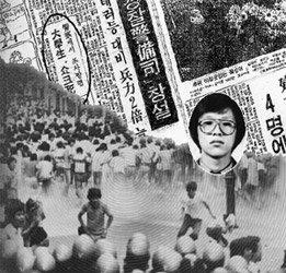 박종철 고문치사사건 특종보도는 6월항쟁,  6·29 선언의 밑거름