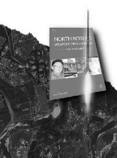 英 국제전략연구소의 北核 심층 보고서