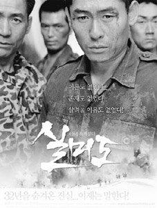 브레이크 없는 한국영화, 과식· 편식 유혹 뿌리쳐라!