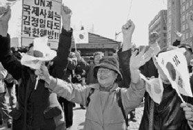 '의회민주주의 승리' vs '제2의 6월항쟁'… 보혁갈등 기폭제 되나