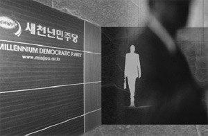 """민주당 뒤늦은 이실직고 """"127억 선관위에 보고 누락"""""""
