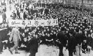 한국의 세대투쟁과 세대감각