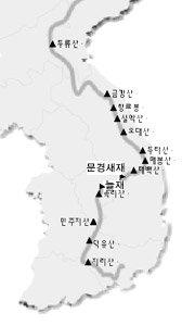 """""""문경새재는 웬 고갠가,구부야 구부 구부가 눈물이 난다"""""""