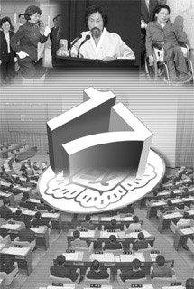 '튀어야 산다' 17대 국회의원 밀착 관찰기