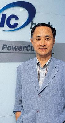 '이공계 氣 살리기' 운동 김종우 사장