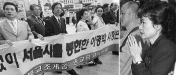 이명박 시장이 불교계 성토 받던 날 박근혜 대표가 직지사로 간 까닭