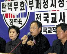 反戰수업·낙선운동·시국선언… 흔들리는 '교육 중립'