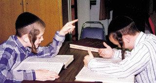 유대인 3차원 영재교육의 비밀