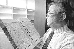 '고서·책 박물관' 건립하는 (주)화봉문고 여승구 대표의 古書 수집기