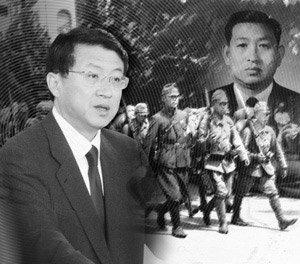 신기남 열린우리당 의장 부친은 일본군 헌병 오장(伍長)이었다