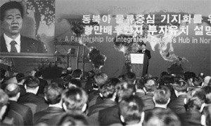 '경제중심' 간판 내린 동북아위원회