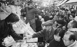 '10년 불황' 탈출, 일본에서 배운다