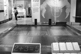 인텔 '월드 와이드 리더' 꿈꾸는 디지털시대의 두뇌집단