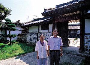 禮香  흠뻑 머금은 청백리 선비의 소박한 고택