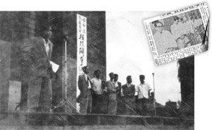 또 하나의 잊혀진 과거사, '4·19 교원노조' 사건