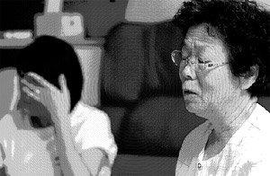 간첩 누명 쓰고 혹독한 고문받은 두 여인의 '잃어버린 30년'