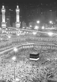 무슬림 총단결·화해의 축제 라마단