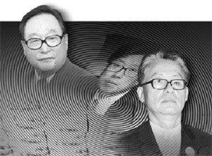 박지원·권노갑 현대비자금사건 최후의 미스터리