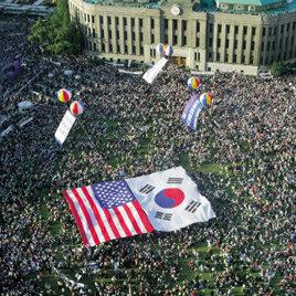 '왕보수'의 눈 반핵반김국민협의회의 실체