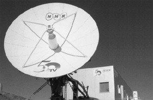 일본, 호주의 디지털·위성 교육방송 현장을 가다