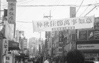 '외국인 자치구역', 한국 속 작은 異國들