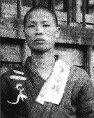 건국훈장 추서된 '잊혀진 혁명가' 윤자영
