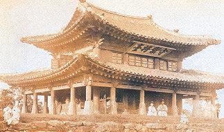 제5부 - 개항장과 삼천리 강산의 경관