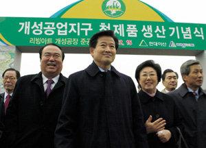'정치인 정동영'의 통일부 장관 '실험' 8개월