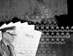 장성진급대상자 사전결정 입증문서 '간사의 임무'