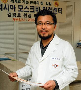 러시아에 침술 보급하는 킴스일침학회장 김광호