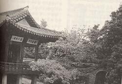 서울 도심의 숨은 명당 '안국동 8번지'